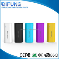 Newly durable classical portable smart power bank 2600mah