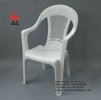heavy duty plastic chair