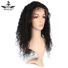 130% density natural hairline elastic band brazilian human hair glueless small cap 8 inch yaki full lace wig with clips