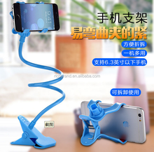Colorful 360 Degrees Cell Phone Metal Stents Stand folding Holder