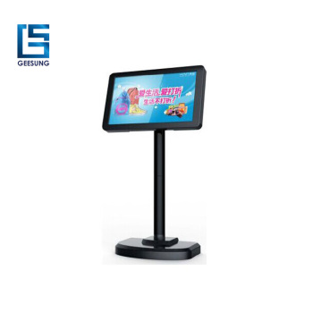 2017 factory price 7'' pos display/pos lcd customer display UPM700