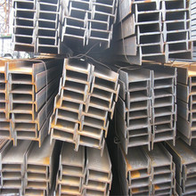 Free sample ST52 Hot rolled steel I beam weight price