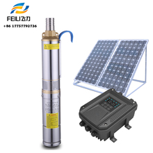 centrifugal & screw type dc solar submersible pump price 48v solar wells pumps submersible systems water pump price philippines