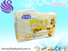 Alibaba China Supplier Low Price Perfumed sleepy baby diaper,baby diaper