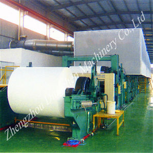 China Professional Waste Paper Recycling Plant Manufacturer 10920mm A4 Paper Making Machine