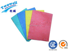 disposable nonwoven cleaning cloth/kitchen towels