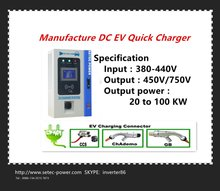 EV charger car charger fast battery charger