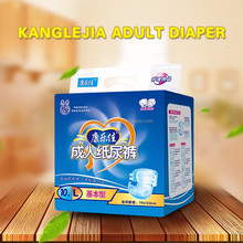 Widely Use Turkey Adult Diaper