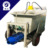 Small capacity manufacturer screw sand mortar grout pump