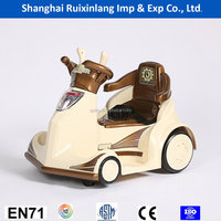 B088 baby ride on car/kids electric cars/children electric toy cars
