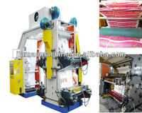 Jiamao offer good quality 6Colors roll paper and plastic film flexo printing machine