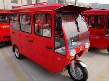 Fuel + Electric motor tricycle for elderly