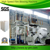 PE high speed Automatic Roll changing Plastic film blown extrusion machine