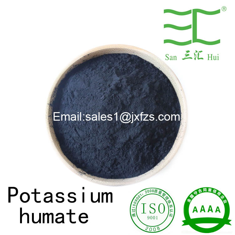 super potassium humate powder fertilizer