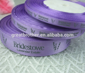 China high quality 2.5cm width custom logo silk screen printing silk damask satin ribbon for gift