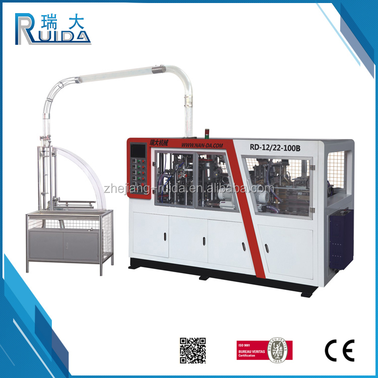 RUIDA Manufacture Automatic High Speed Paper Cake Cup Making Machine
