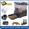 best seller Recordable Pet Feeder