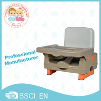 Plastic baby booster seat