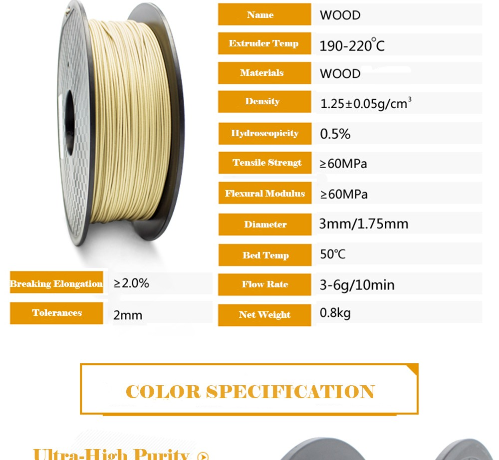 1.75mm 3D Printer Filament Printing Material Wood Filament For Sale