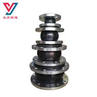 Single bellow joint ball rubber expansion flexible adapter