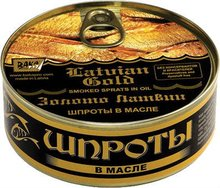 Smoked canned sprats in oil 240 gr