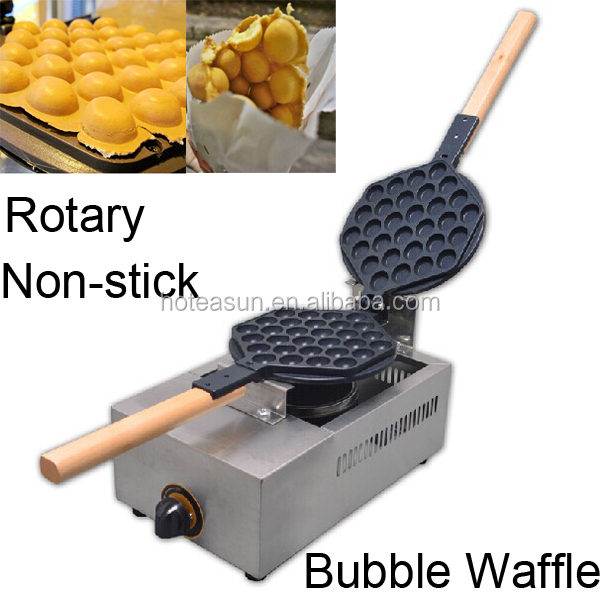 Hot Sale Commercial Use Non-stick LPG <strong>Gas</strong> 180 Degree Rotating Egg Waffle Baker
