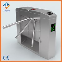 Drop arm turnstile door for entrance access control