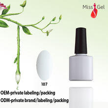 2015 high quality UV gel factory supplier provide free nail polish sample On behalf of the pure silver