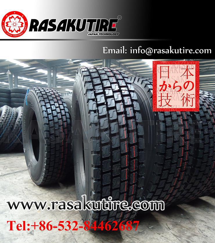 315/80R22.5 gt radial manufacture