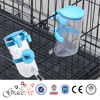 Greater height adjustment ability Dog Water Bottle