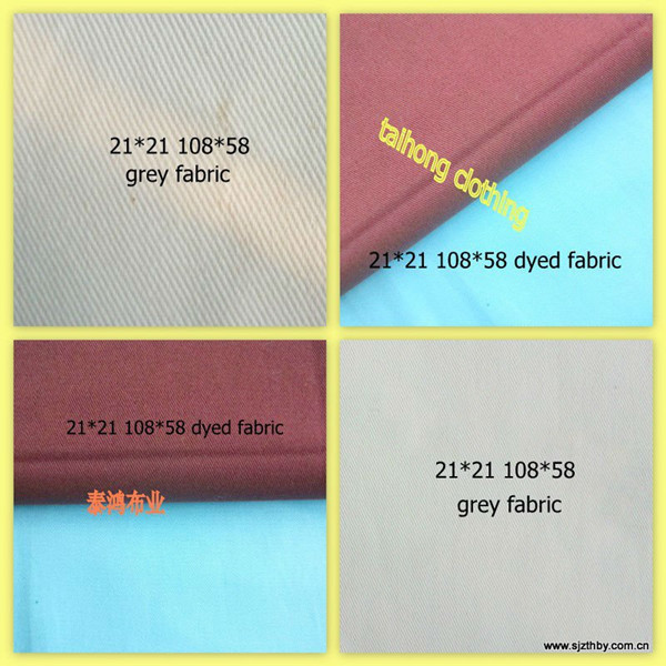 poly/cotton twill flame retardant fabric for pants
