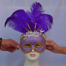 luxury full face venetian purple carnival party mask with ostrich feather