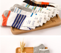 Cotton Sports Socks Striped Casual Low
