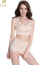 Wholesale New Fashion Seamless Bra Nowire Cozy Women Lingerie Plus Size Underwear