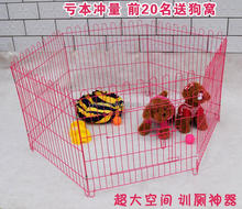 Hot sale high quality folding dog cage container