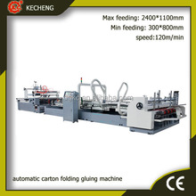 full automatic high speed carton folder gluer/folding gluing machine