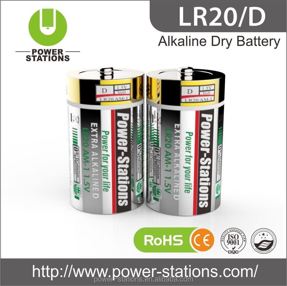 1.5v d am1 lr20 alkaline battery