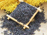 Long grain black rice