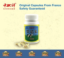 GMP certified colostrum capsules/powder from ZK