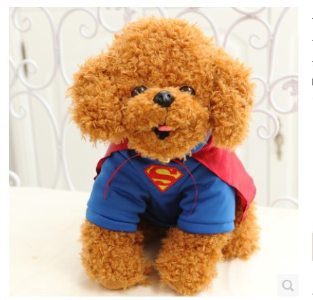 children gift cute teddy dog plush toy with clothing