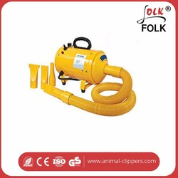 China Supplier Top Quality Pet Hair Dryer