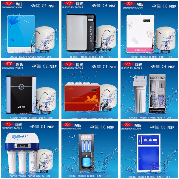 Factory Reverse Osmosis ro 50G water Filter purifier machine price System With Tank