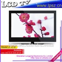 Best price for 32 inch LCD TV