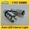 Auto LED lamp interior light 1157 18SMD LED with stable quality