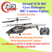Airwolf 3CH IRC Helicopter With Gyro & Missile-shooting Function
