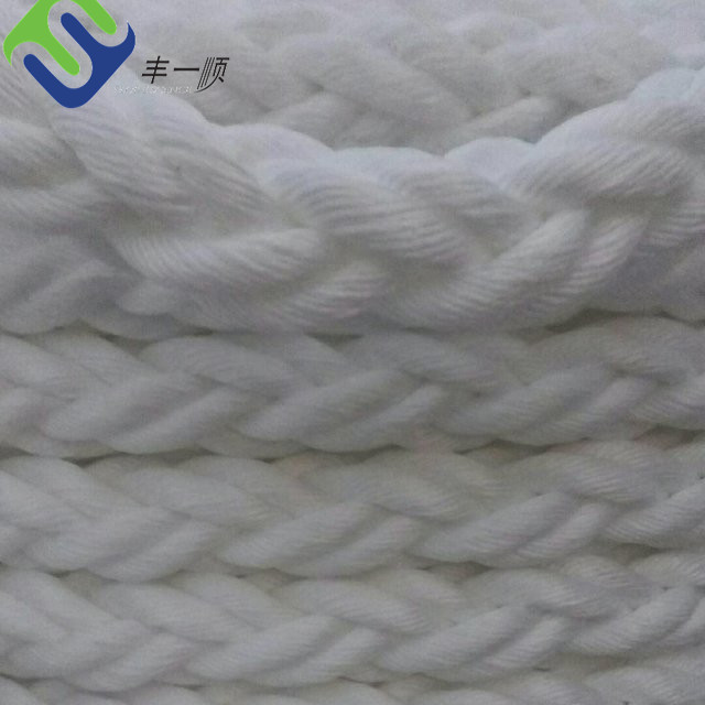 Marine Equipment 8 Strand Polypropylene PP Boat Mooring Rope Ships Used