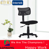 cheap lab chair, laboratory chair, lab chair stool