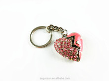 High Quality Souvenir Gifts Hollow Metal Heart Shape Broken Heart Custom Key Chain Wholesale