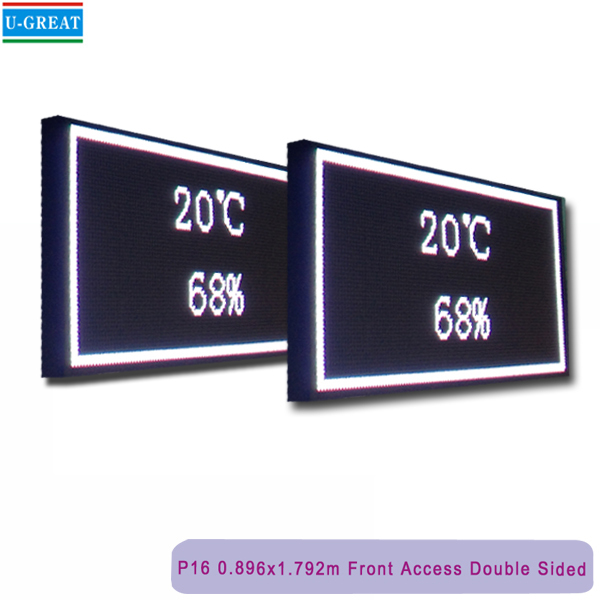 Outdoor double sided full color large led displays
