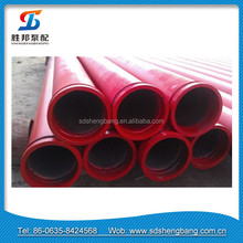 High quality Schwing M/F concrete pump boom pipe